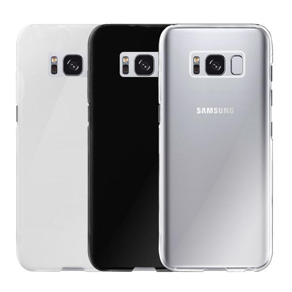 coque personnalisée Galaxy S8 en silicone