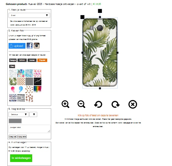 Coque Huawei Ascend G525